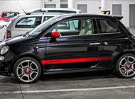 Polep auta - Fiat Abarth