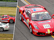 Polep auta - Ferrari F430