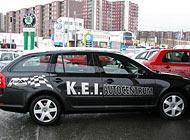 Autocentrum KEI