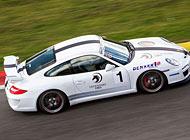 Polep auta - Porsche 911 GT3-RS